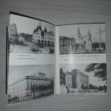 История города Екатеринослава Д.И. Яворницкий Первое издание, фото №10