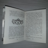 История города Екатеринослава Д.И. Яворницкий Первое издание, фото №12