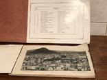 Два альбома: Афины и Константинополь, фото №3