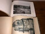 Два альбома: Афины и Константинополь, фото №7