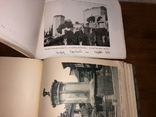 Два альбома: Афины и Константинополь, фото №8