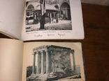 Два альбома: Афины и Константинополь, фото №9