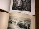 Два альбома: Афины и Константинополь, фото №11