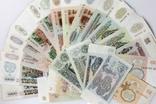 Полный Набор Банкнот СССР выпуска 1961-91-92 гг (21 банкнота), фото №3