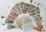 Полный Набор Банкнот СССР выпуска 1961-91-92 гг (21 банкнота), фото №5