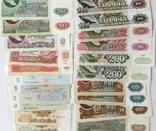 Полный Набор Банкнот СССР выпуска 1961-91-92 гг (21 банкнота), фото №6