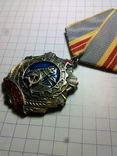 Орден Трудовой славы 2 степени КОПИЯ, фото №3