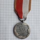 Польша.Медаль.40 лет ПНР.За социалистический труд, фото №3
