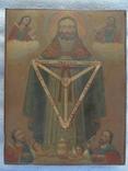 Троица смесоипостасная, фото №2