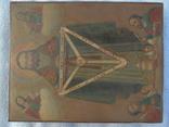 Троица смесоипостасная, фото №3
