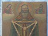 Троица смесоипостасная, фото №4
