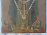 Троица смесоипостасная, фото №5
