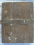 Троица смесоипостасная, фото №7