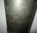 Кубок чемпиона по пулевой стрельбе 1955 г., фото №3