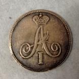 Копия 1 копейка 1810 года, фото №3
