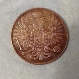 3 копейки 1856 года. Копия., фото №3