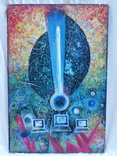 Старт ракеты.Р.Саенко., фото №3