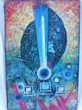 Старт ракеты.Р.Саенко., фото №2
