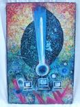Старт ракеты.Р.Саенко., фото №5