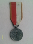 Медаль 40 лет PRL 1944-1984. Walka Praca Socjalizm, фото №2