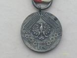 Медаль 40 лет PRL 1944-1984. Walka Praca Socjalizm, фото №3