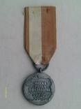 Медаль 40 лет PRL 1944-1984. Walka Praca Socjalizm, фото №4