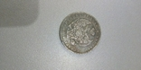 Монета рубль 1843 СПБ-АЧ копия, фото №3