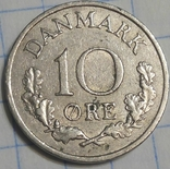 Дания 10 оре 1962, фото №5