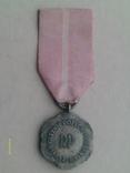 Медаль PRL За долголетнюю супружескую жизнь. Польша., фото №4