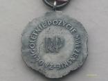 Медаль PRL За долголетнюю супружескую жизнь. Польша., фото №5