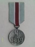 Медаль За участие в оборонительной войне 1939 года., фото №2