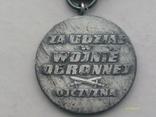 Медаль За участие в оборонительной войне 1939 года., фото №5