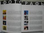 """""""Необузданная страсть"""" Тони Митчел 2002 год, фото №8"""