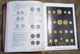 Монети і Банкноти Румунії (Молдови, Басарабії, Валахії), фото №9