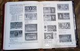Монети і Банкноти Румунії (Молдови, Басарабії, Валахії), фото №11