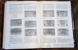 Монети і Банкноти Румунії (Молдови, Басарабії, Валахії), фото №12