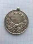 Медаль за хоробрiсть, Fortitvdini, Австро - Угорщина, фото №5