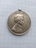 Медаль за хоробрiсть, Fortitvdini, Австро - Угорщина, фото №2