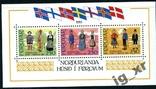 Фарерские острова. Народности (блок)** 1983 г., фото №2