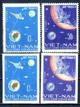 Вьетнам. Космос (серия и б/з)** 1966 гг., фото №2