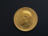 10 рублей 1899 АГ царского чекана №4, фото №2