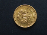 10 рублей 1899 АГ царского чекана №4, фото №9