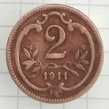 2 гелера 1911г Австро-Угорщына, фото №3