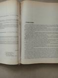 Полное очищение организма Г. Малахов (великий формат), фото №5