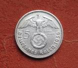 5 марок 1936 г. (Е) Третий рейх, свастика, серебро, фото №2