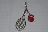 Брелок Теннис, фото №3