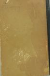 Техніка олійного живопису, фото №6