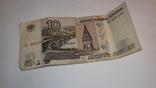 10 рублей (бумажные) 1997, фото №2