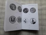Нумизматический сборник № 15, фото №9