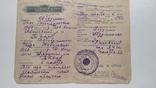 Свидетельство о Браке СССР двух язычное, фото №2